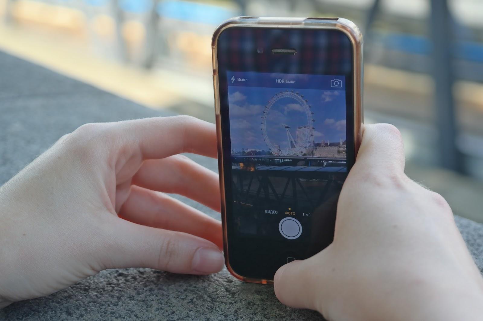 London Eye auf dem Smartphone